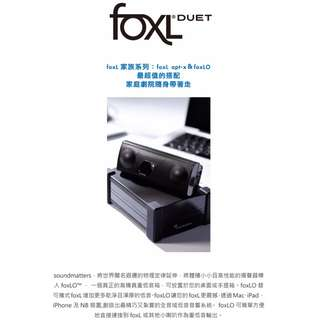 可議價 soundmatters foxL Duet 喇叭雙重組』藍牙音響揚聲器/foxl v2 apt-x+foxLO/重低音藍芽喇叭/另有Jawbone Jambox