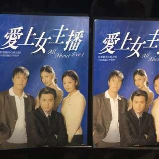 愛上女主播 -上、下兩冊韓劇精選小說