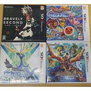 日版 3DS 遊戲