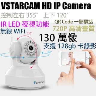 Vstarcam HD IP Camera QR Code Easy Setting ipcam 高清無線 無線網絡監察鏡 Internet Camera