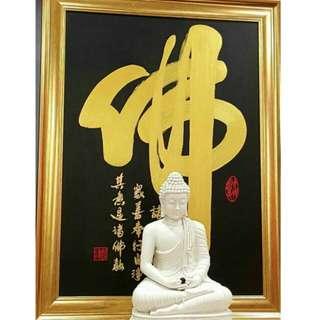 Buddha 佛 (ready painting)