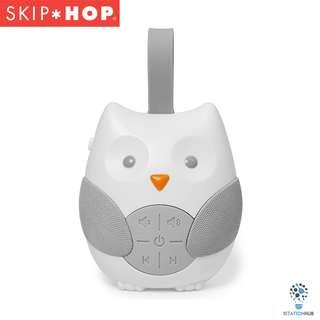 Skip Hop Stroll & Go Portable Baby Soother | Owl [BG-SH186025]