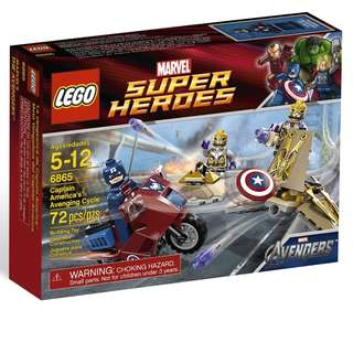 Lego 6865: Captain America's Avenging Cycle