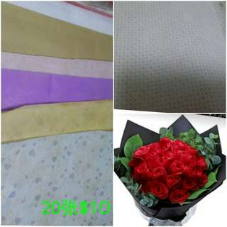 Flower wrapper with variety colour & pattern (20 pcs )