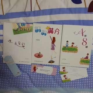 Chinese novels / storybooks