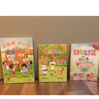 P1 Character and Citizenship Education Series for Primary Schools Primary 1 Textbook (CL), Chinese Language for Primary Schools Small Reader 1A and 1B
