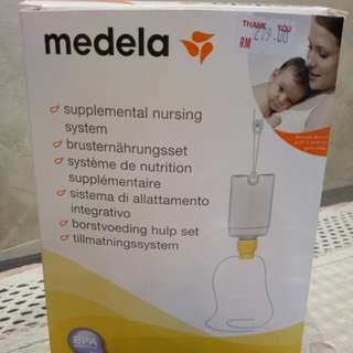 medela - supplement nursing