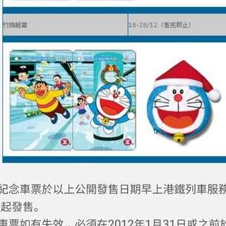 [Juniorcloset] 🆕 NEW Hong Kong MTR 2011 Christmas Doraemon set