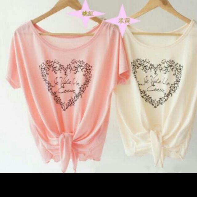 日系罩衫上衣粉紅全新可換物