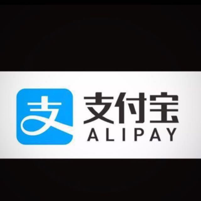 Alipay, Wechat, Game Top Up, Entertainment, Gift Cards