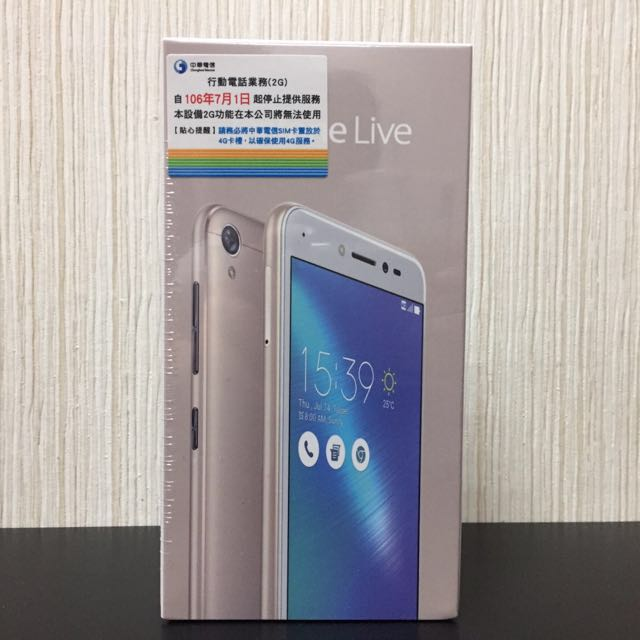 ASUS Zenfone live 流沙金 手機 全新未拆封