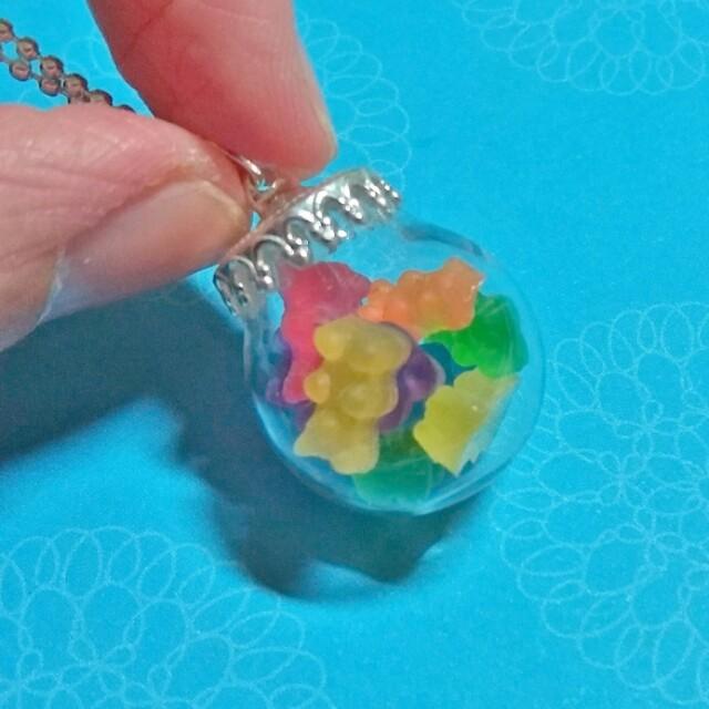 Gummy Bears Glass Globe Necklace