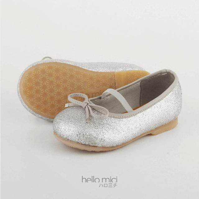 Jual Rugi Sepatu Balita Ballerina Insole 13cm