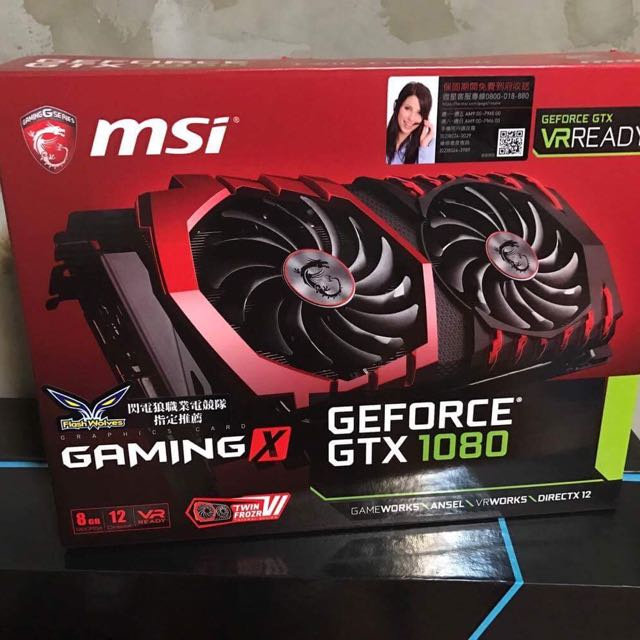 Msi GTX Geforce Gaming 1080 8GB 全新