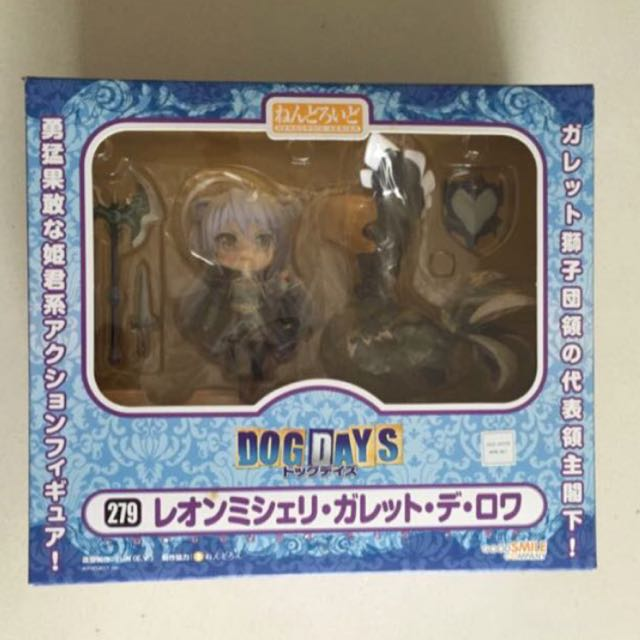 Nendoroid 279 DOG DAYS Leonmitchelli Galette des Rois Figure