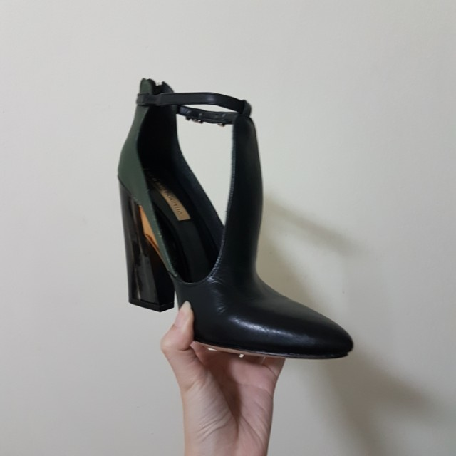 reprice! BCBG max azria shoes