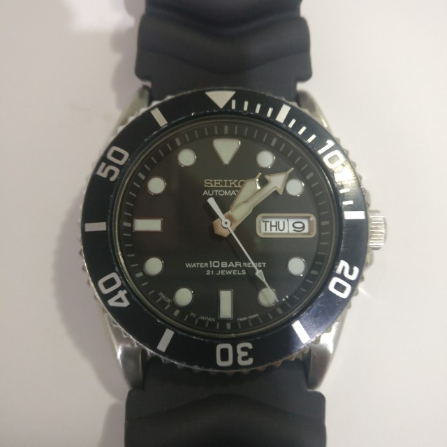 Seiko Diver's Watch SKX031