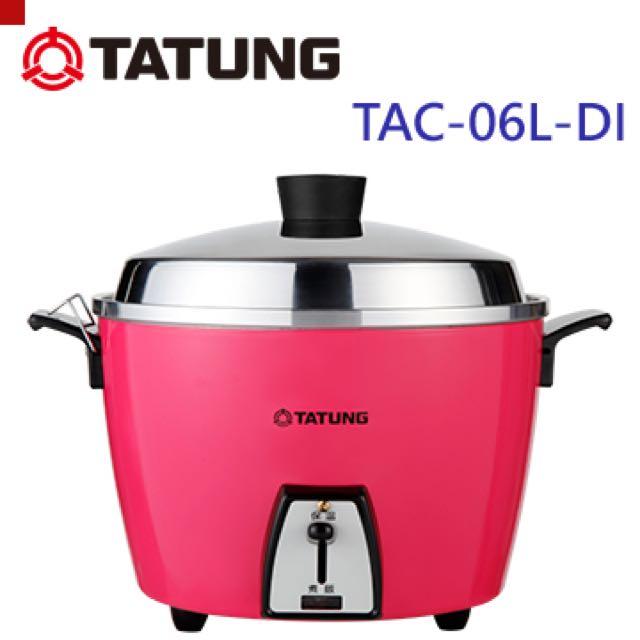 【TATUNG大同】6人份不鏽鋼電鍋(TAC-06L-DI)-促銷