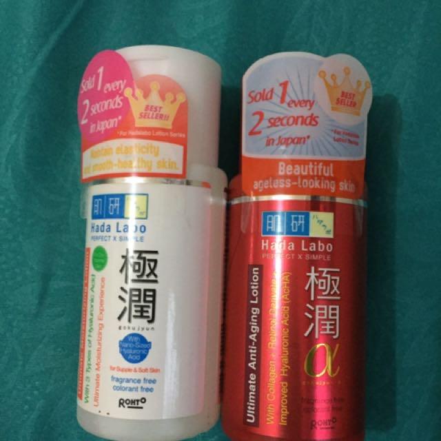 Toner lotion Hada Labo (dapat 2 jenis) new
