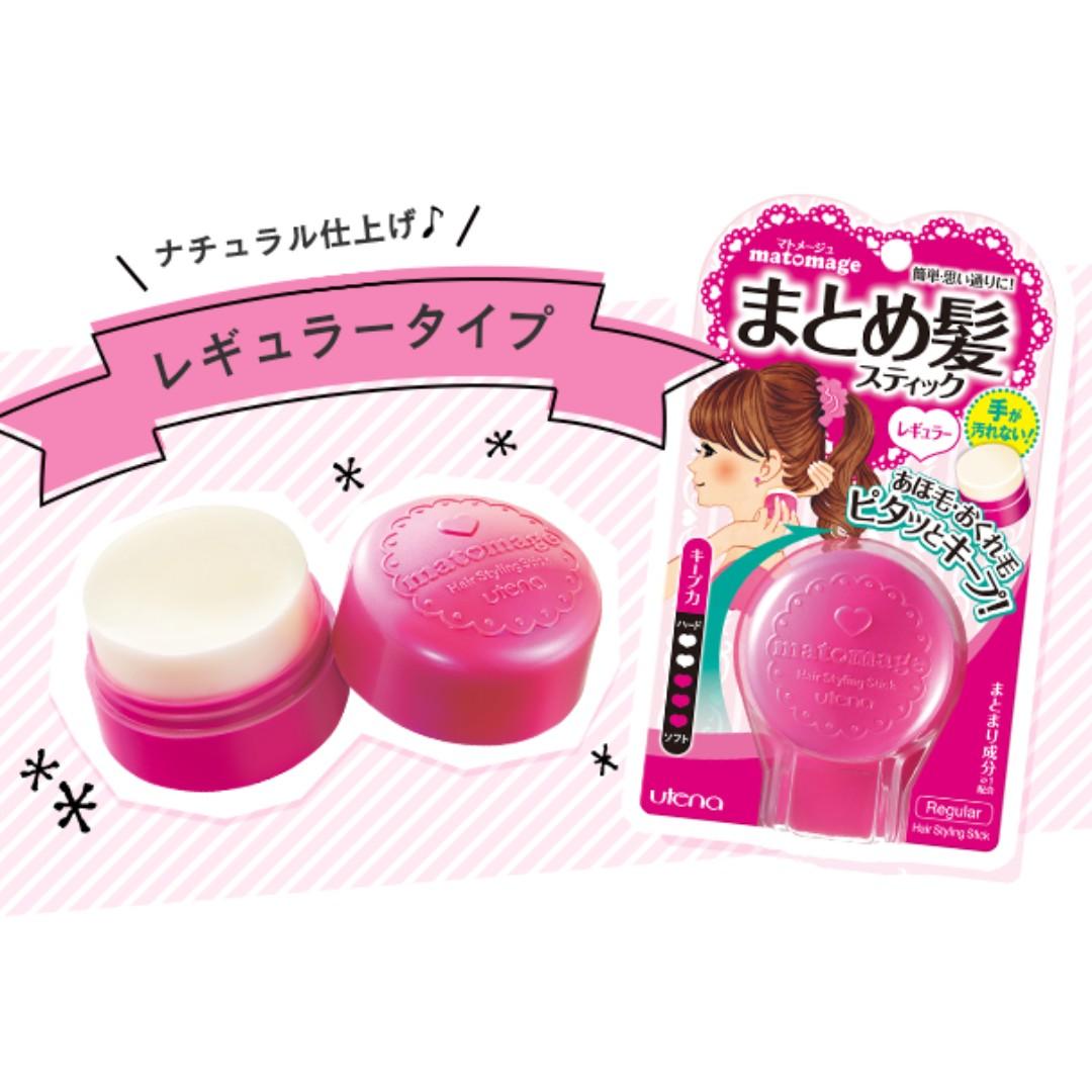 (空姐愛用)日本UTENA新造型固定髮膏