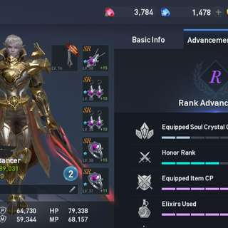 Lineage 2 Dion01 account