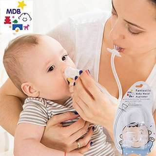 To bless Baby nasal suction tube/Aspirator if...