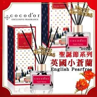 預購數量限定 🇰🇷韓國 cocodor 擴香瓶🎅聖誕版
