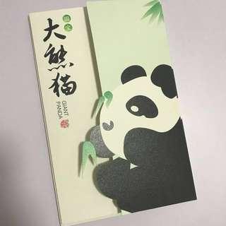 國寶大熊貓郵票