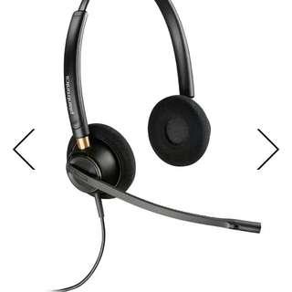 Encorepro 520 Plantronics headset (complete set)