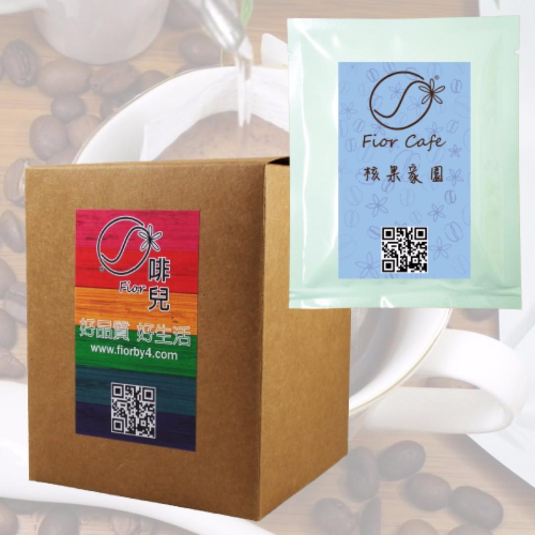 [啡兒咖啡]濾掛式咖啡(10包/盒)-核果家園