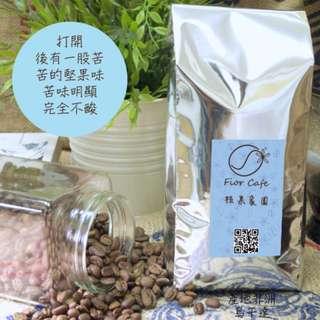 [啡兒咖啡]咖啡豆(450g)-核果家園