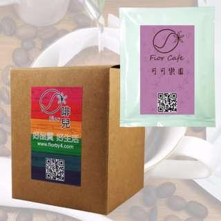 [啡兒咖啡]濾掛式咖啡(10包/盒)-可可樂園