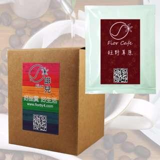 [啡兒咖啡]濾掛式咖啡(10包/盒)-狂野草原