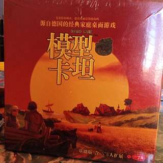 The Settlers of Catan (extended version)
