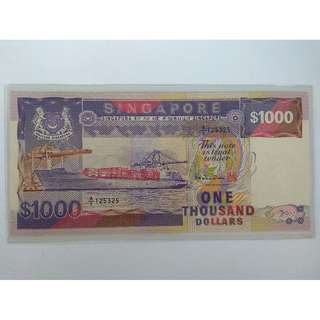 Old Singapore Bank Notes, The Ship Series, $1000, One Thousand Dollars Notes, Legal Tender, Old Singapore, Early Notes for Collector