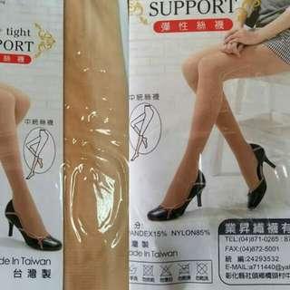 MlT膚色彈性絲襪批發