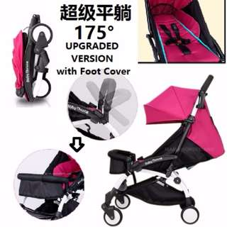 ADVANCE / UPGRADED VERSION BABY THRONE STROLLER
