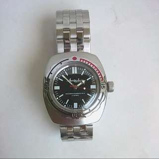 Vostok Amfibia 1967 Ministry Case Automatic 200m Diver Watch