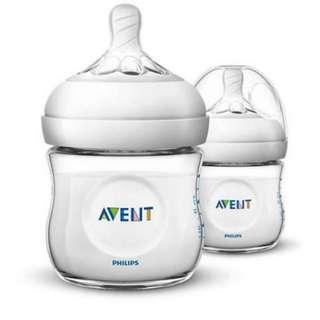 Avent Natural Feeding Bottle 4oz