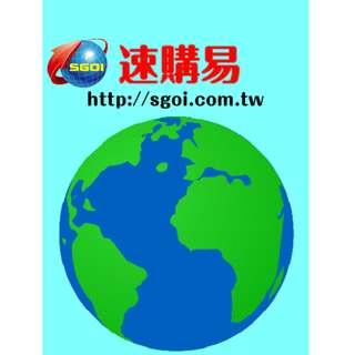 速購易日本集貨推薦、日本集貨海運、日本集貨便宜