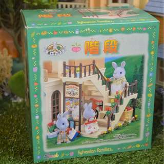 SYLVANIAN FAMILIES HARD TO FIND | RETIRED KITCHEN RESTAURANT CAFE STAIRS