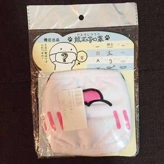 Cute Japanese Emoji Face Mask