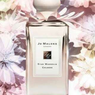 authentic jo malone US tester