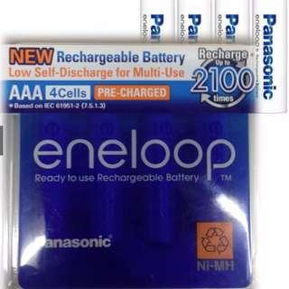 4-PIECES AAA ENELOOP PANASONIC rechargeable battery AA for camera walkies talkies cordless phone 800mah
