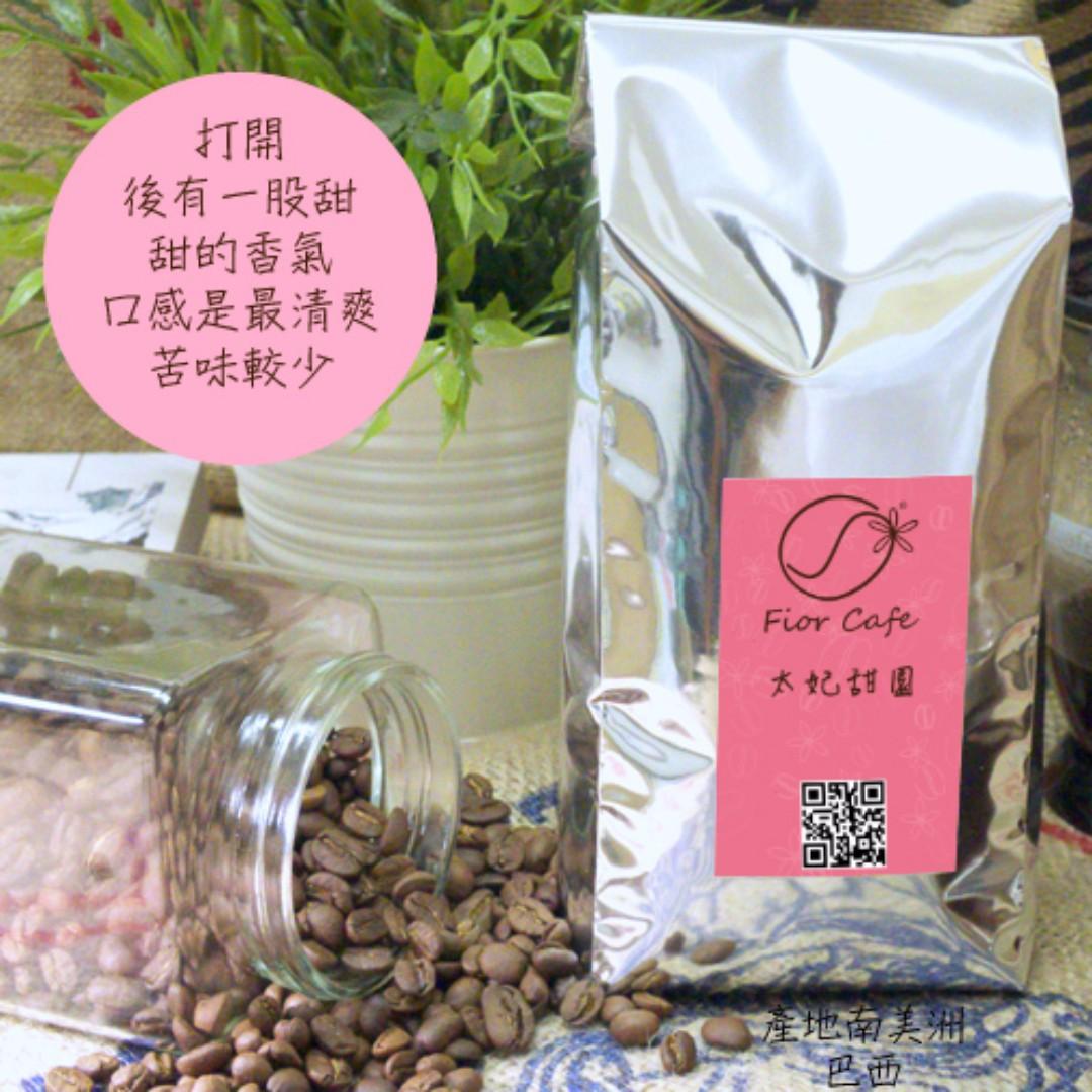 [啡兒咖啡]咖啡豆(450g)-太妃甜園