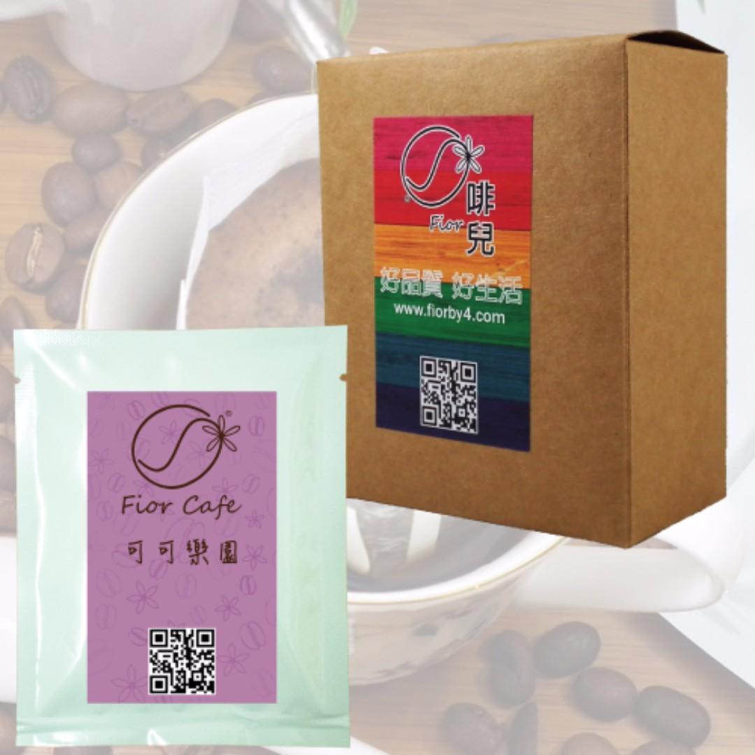 [啡兒咖啡]濾掛式咖啡(5包/盒)-可可樂園