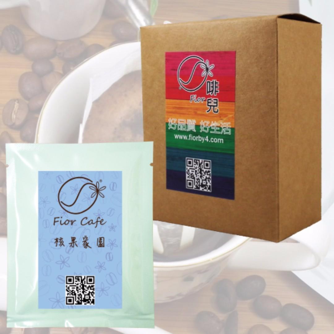 [啡兒咖啡]濾掛式咖啡(5包/盒)-核果家園