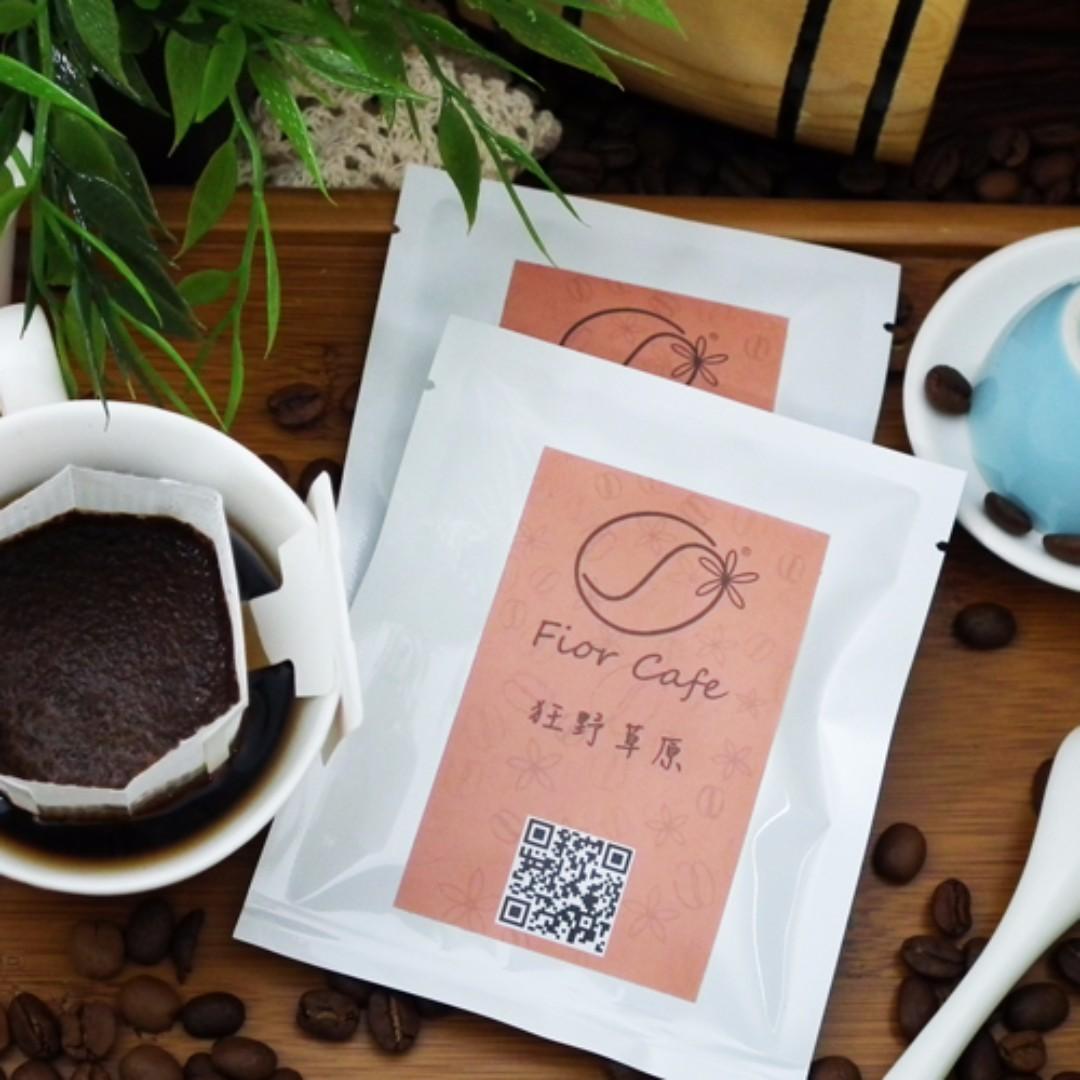 [啡兒咖啡]濾掛式咖啡(8包禮盒)-狂野草原