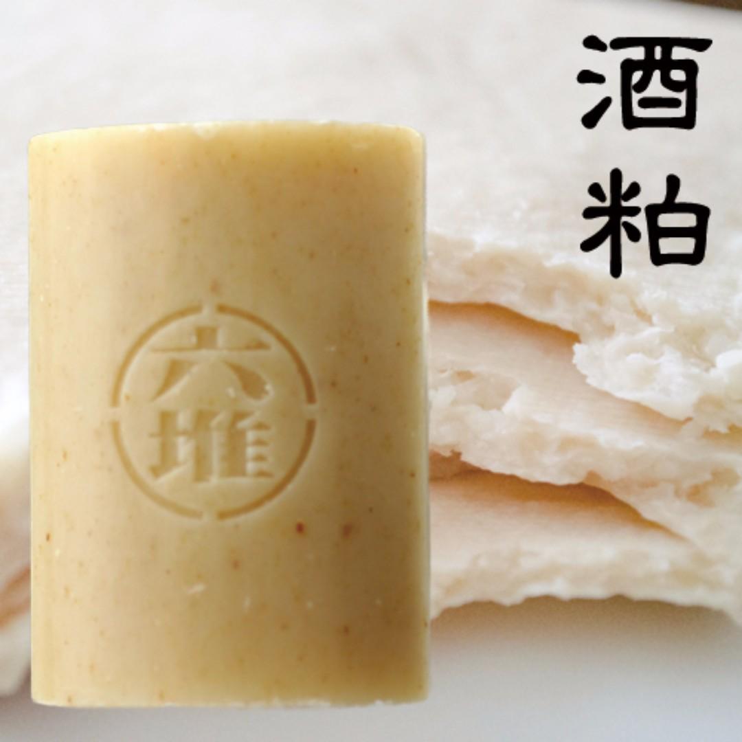 [六堆米糠皂]清酒粕(軟化角質、美白)