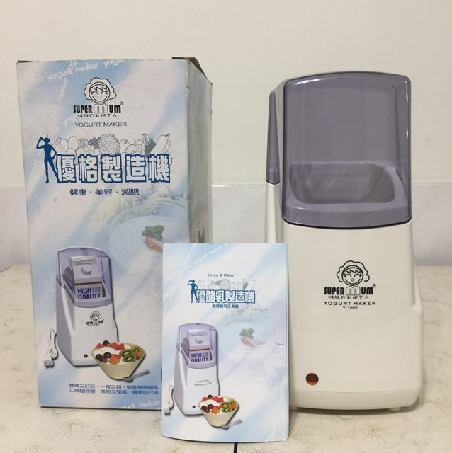 優酪乳(優格)製造機